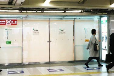 JR大阪駅から「阪神百貨店 梅田本店」へのアクセスは?