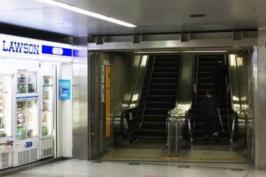 地下鉄梅田駅(御堂筋線)からJR大阪駅へのアクセスは?