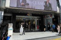 JR新宿駅からスタジオアルタへのアクセスは?