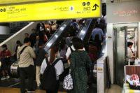 近鉄大阪難波駅「東口」改札から地下鉄なんば駅へのアクセスは?