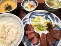青葉 小田急新宿店で牛タンを食べてきた! ご飯はおかわり自由!