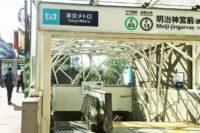 JR原宿駅から地下鉄明治神宮前駅(千代田線・副都心線)へのアクセスは?