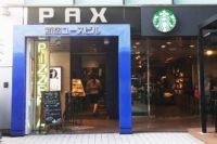 スタバ新宿新南口店へ行ってきた! 無料Wi-Fiのある電源カフェ