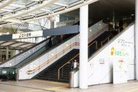 JR立川駅から多摩モノレール立川北駅へのアクセスは?