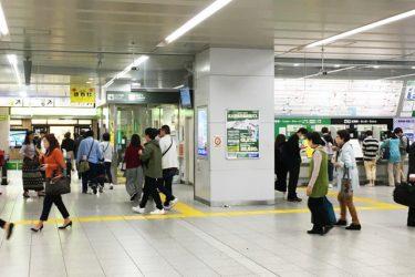 大塚駅:わかりやすい待ち合わせ場所は?