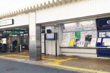 鴬谷駅:わかりやすい構内図を作成、待ち合わせ場所2ヶ所も詳説!