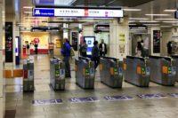 JR天王寺駅から地下鉄天王寺駅(御堂筋線・谷町線)へのアクセスは?