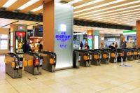 地下鉄天王寺駅(御堂筋線・谷町線)から近鉄大阪阿部野橋駅へのアクセスは?