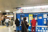西九条駅:わかりやすい待ち合わせ場所は?