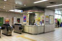 海老江駅:わかりやすい待ち合わせ場所は?