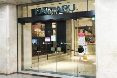 JR大阪駅から「大丸梅田店」へのアクセスは?