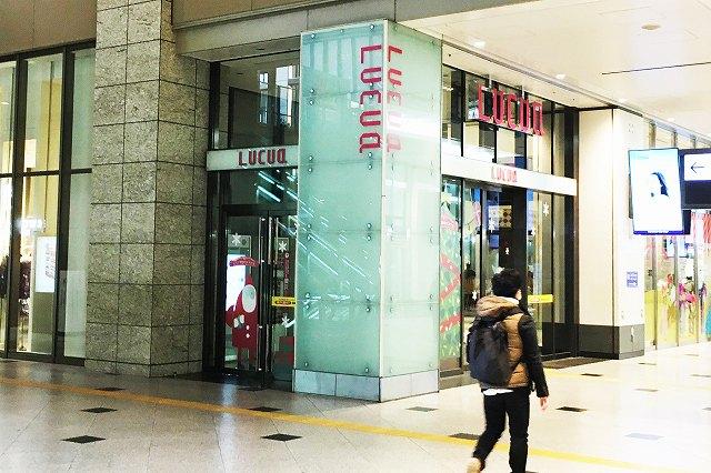 「ルクア大阪」へ行ってきた!大阪駅からのアクセスは? | ウェルの雑記ブログ
