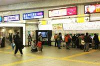 JR津田沼駅:わかりやすい待ち合わせ場所は?