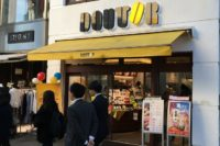 ドトール神戸三宮店へ行ってきた! 三ノ宮駅近で無料Wi-Fiが使える電源カフェ