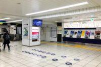 船橋駅(JR・東武線):わかりやすい構内図を作成、待ち合わせ場所2ヶ所も詳説!