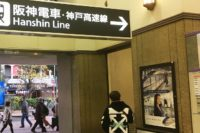 JR元町駅から阪神元町駅へのアクセスは?