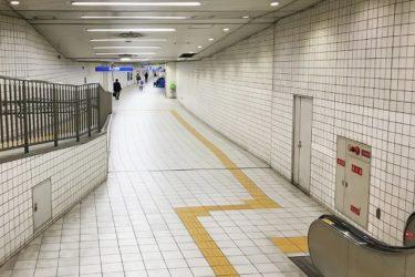 地下鉄野田阪神駅(千日前線)からJR海老江駅へのアクセスは?