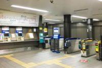 阪神九条駅:わかりやすい待ち合わせ場所2ヶ所を詳説!