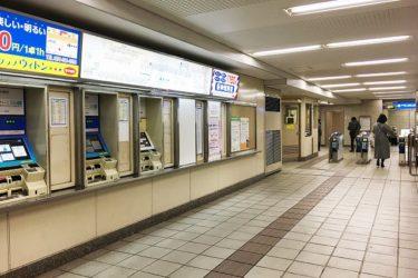 阪神元町駅:わかりやすい構内図を作成、待ち合わせ場所2ヶ所も詳説!