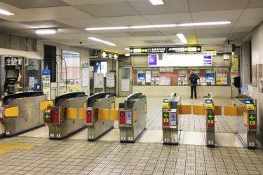 地下鉄弁天町駅(中央線)わかりやすい構内図を作成、待ち合わせ場所2ヶ所も詳説!