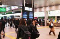 JR大宮駅:わかりやすい構内図を作成、待ち合わせ場所5ヶ所も詳説!