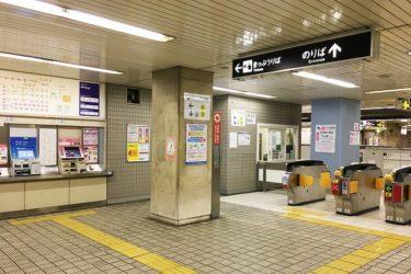 地下鉄玉川駅(千日前線):わかりやすい構内図を作成、待ち合わせ場所3ヶ所も詳説!
