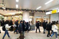 JR大宮駅からルミネ1へのアクセスは?