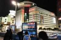 JR大宮駅から「そごう大宮店」へのアクセスは?