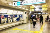 地下鉄秋葉原駅(日比谷線)わかりやすい構内図を作成、待ち合わせ場所2ヶ所も詳説!