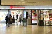 難波「大阪高島屋」へのアクセスは?