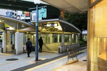 阪神野田駅から地下鉄野田阪神駅(千日前線)へのアクセスは?