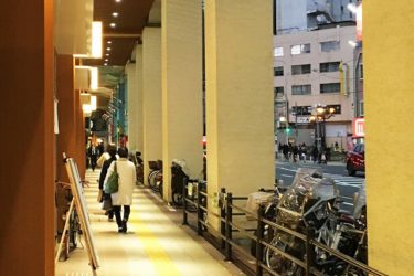 JR野田駅から地下鉄玉川駅(千日前線)へのアクセスは?
