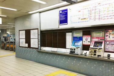 地下鉄大正駅(長堀鶴見緑地線)わかりやすい待ち合わせ場所は?