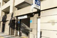 阪神福島駅からJR新福島駅へのアクセスは?