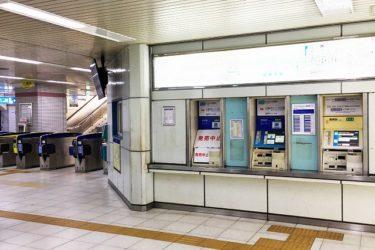 阪神野田駅:わかりやすい待ち合わせ場所は?