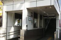 阪神九条駅から地下鉄九条駅(中央線)へのアクセスは?
