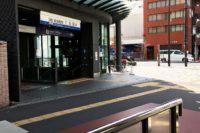 地下鉄九条駅(中央線)から阪神九条駅へのアクセスは?