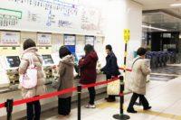 阪神電車ドーム前駅:わかりやすい待ち合わせ場所は?
