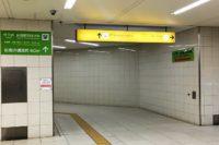 阪神電車ドーム前駅から地下鉄ドーム前千代崎駅へのアクセスは?