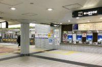 地下鉄ドーム前千代崎駅(長堀鶴見緑地線)わかりやすい待ち合わせ場所は?