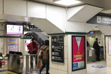 阪急神戸三宮駅からJR三ノ宮駅へのアクセスは?