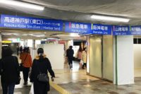 JR神戸駅から高速神戸駅へのアクセスは?