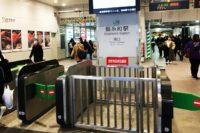 地下鉄錦糸町駅(半蔵門線)からJR錦糸町駅へのアクセスは?