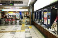 JR新木場駅から地下鉄新木場駅(有楽町線)へのアクセスは?