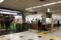 地下鉄新木場駅(有楽町線)からJR新木場駅へのアクセスは?