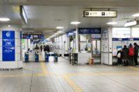 JR千葉駅から千葉都市モノレール千葉駅へのアクセスは?