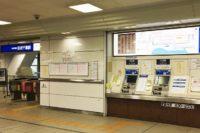JR千葉駅から京成千葉駅へのアクセスは?