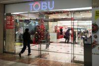 船橋駅から東武百貨店へのアクセスは?
