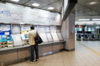 阪神電車の駅まとめ
