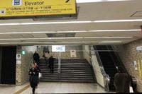 近鉄日本橋駅から地下鉄日本橋駅「東改札」へのアクセスは?